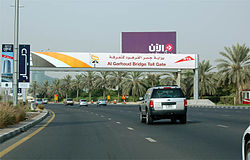 Salik's_Al_Garhoud_Bridge_Toll_Gate